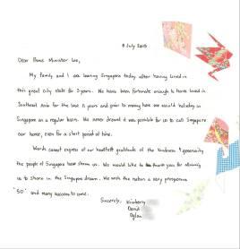 LHL Fan Letter