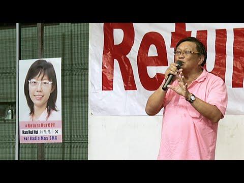 HHH Leong election