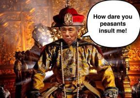 emperorlhl